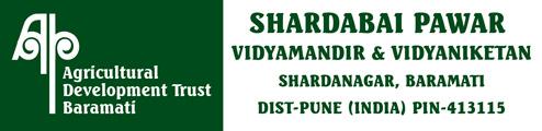 Shardabai Pawar Vidyamandir & Vidyaniketan